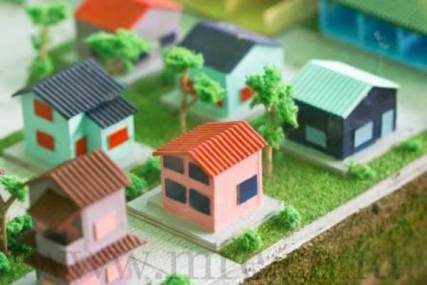 Beli-Rumah-di-Pinggir-Kota-MRE